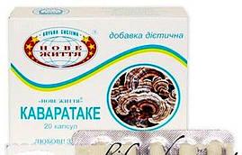 «Каваратаке» Добавка Диетическая
