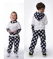 Детский Спортивный костюм звезда