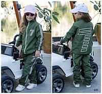 Костюм спорт детский модный плащевка размеры 116-146, фото 1