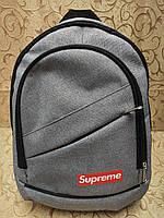 (39*22-маленький)Рюкзак спортивный Supreme мессенджер городской опт, фото 1