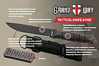 Нож GRAND WAY нескладной в стиле милитари. Заточенный нож для тяжелых работ. В комплекте тканевый чехол, фото 1