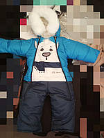Зимний-деми  комбинезон-конверт 0-80 рост, фото 1