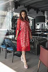 Коктейльное платье Миди 3838