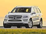 Коврики автомобильные Mercedes-Benz X166 GL 2012- Stingray, фото 10