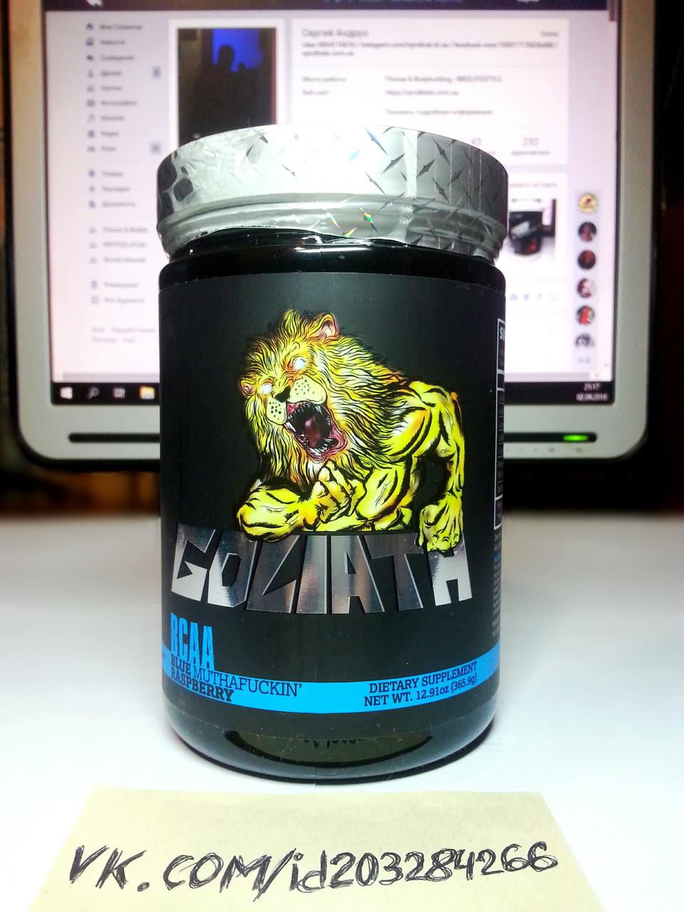 Аминокислоты BCAA Iron Addict Goliath BCAA 30 порций