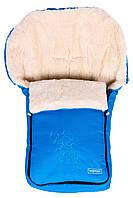 Детский конверт на овчине Womar №28  Zaffiro морская волна