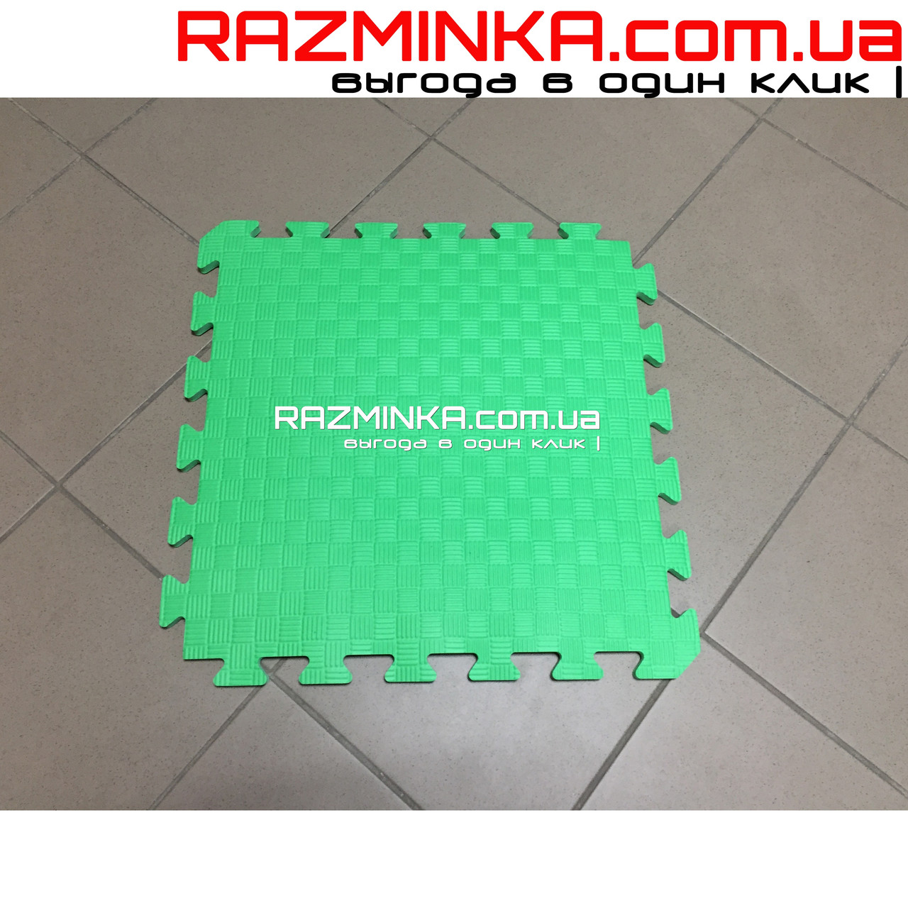Мягкий пол для детей 50х50х1см (зеленый)