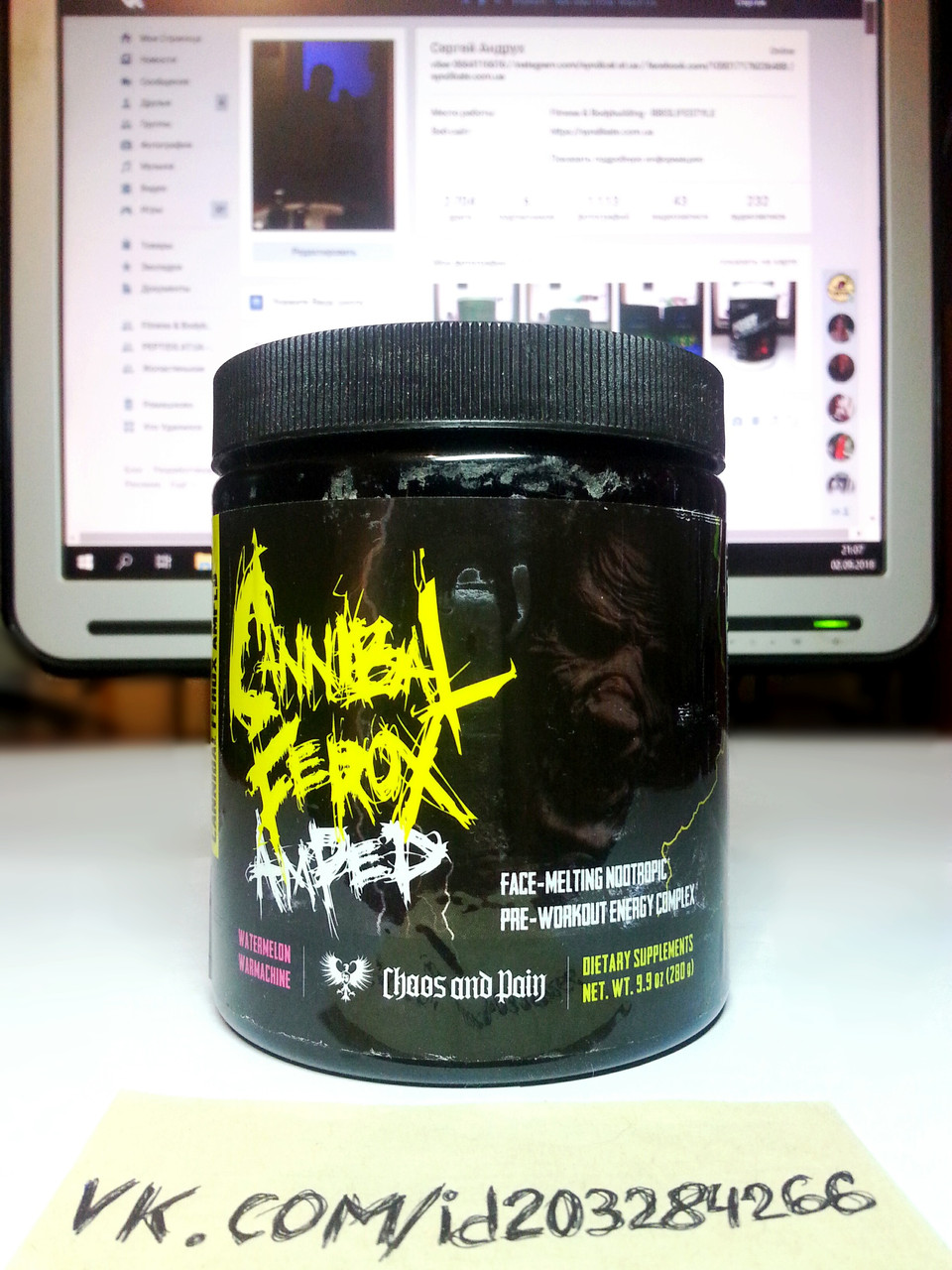 Chaos and Pain Cannibal Ferox Amped 25 порций