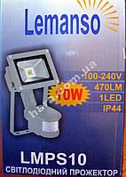 Светодиодный прожектор с датчиком движения (LED) ТМ Lemanso 10 Вт