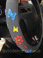 Оплетка на руль бабочки-цветочки серая.
