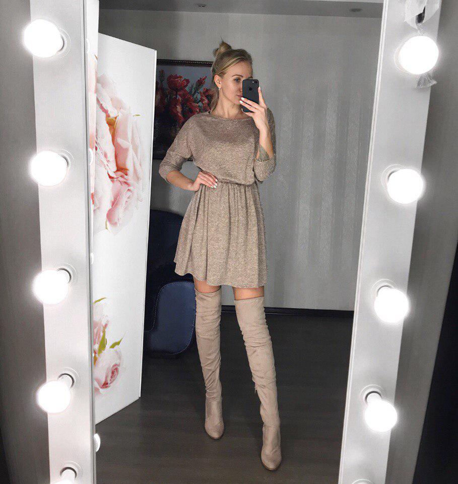 Стильное ангоровое платье, цвет - бежевый