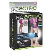 Поддерживающий бандаж фиксатор наколенник от боли в колене и спине BeActive Brace.