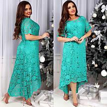 Вечернее платье женское , фото 3