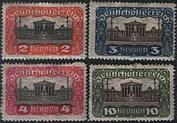 Австрія 1919