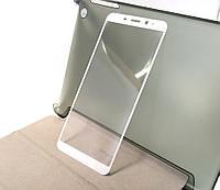 Meizu M6s захисне скло на телефон протиударне 3D White біле