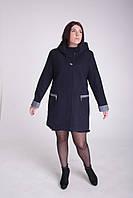 Куртка женская Л-559 большого размера, фото 1