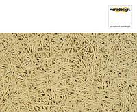 Акустическая плита Heradesign AMF 1200x600мм