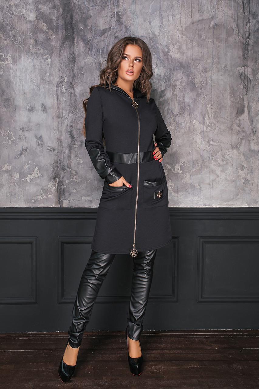 Стильный женский костюм: длинный худи кардиган с узкими штанами леггинсами, трикотаж с кожей комбинация