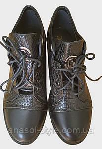Ботинки женские под кожу питона на шнуровку черные