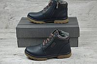 19c843e54302 Детские подростковые зимние кожаные ботинки Zangak реплика. КОД  126 чер