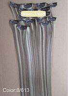 Набор накладных прядей на заколках-клипсах из 7-ми штук, наращивание волос, искусственные волосы, цвет №8\613