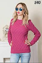 Женский свитер, фото 2