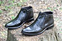 Мужские ботинки из натуральной кожи AVW 1140