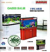 Аквариумные комплекты SunSun, Импорт