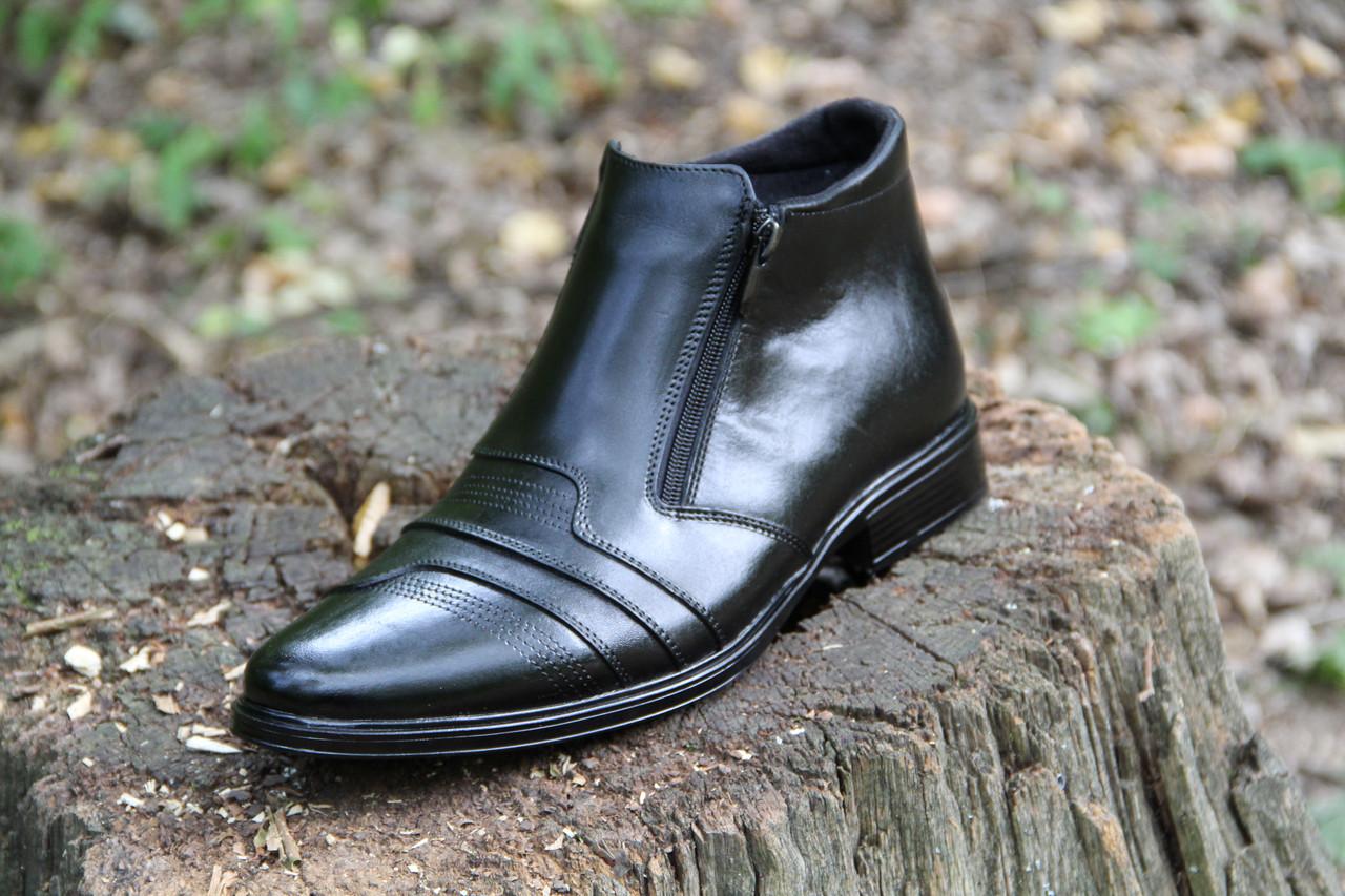 Мужские ботинки из натуральной кожи AVW 1170
