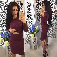 Теплый костюм: кофта+юбка из ангоры меланж бордо, фото 1