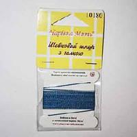 Шелковый шнур с иголкой цвет: синий