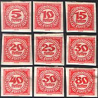 Австрия 1920-1921 доплатные марки - imperfected