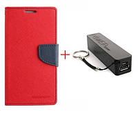 Чехол книжка Goospery  HTC Desire 620G + Внешний аккумулятор (Powerbank) 2600 mAh (в комплекте). Подарок!!!