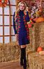 Вязаное платье с розами (в расцветках), фото 2