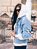 Женская джинсовая куртка с толстовкой (3 цвета)