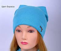Красивая осенняя шапка для девушек с имитацией ушек, фото 1
