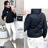 Демисезонная женская куртка  р. 42, 44, 46, фото 2