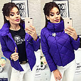 Демисезонная женская куртка  р. 42, 44, 46, фото 3