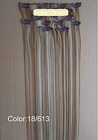 Набор накладных прядей на заколках-клипсах из 7-ми штук, наращивание волос, искусственные волосы, цвет №18\613