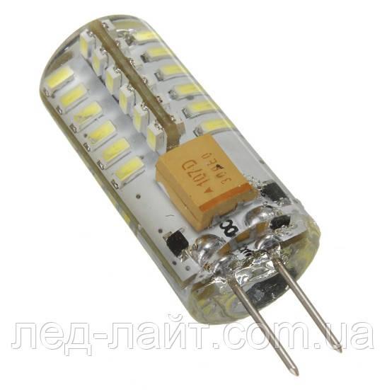 Лампа светодиодная G4 2.5W 4500K 12V AC/DC