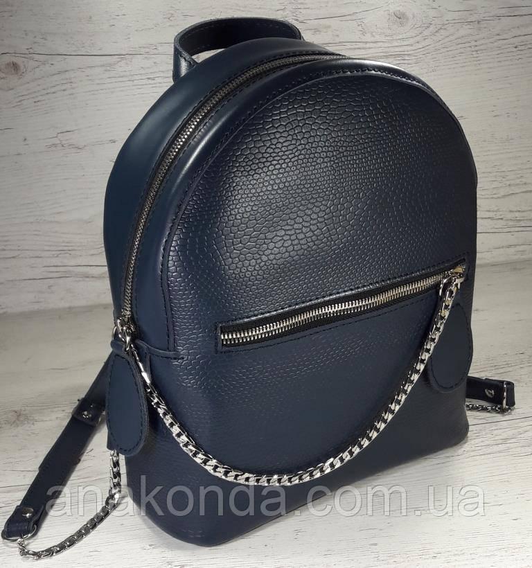 116-XL Натуральная кожа РАЗМЕР XL Городской рюкзак Кожаный рюкзак синий Рюкзак женский синий кожаный