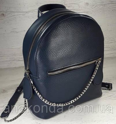 116-XL Натуральная кожа РАЗМЕР XL Городской рюкзак Кожаный рюкзак синий Рюкзак женский синий кожаный, фото 2
