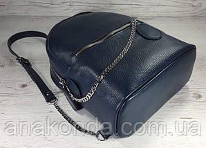 116-XL Натуральная кожа РАЗМЕР XL Городской рюкзак Кожаный рюкзак синий Рюкзак женский синий кожаный, фото 3