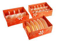 Органайзеры для хранения белья набор 3 в 1 kv301