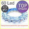 Светодиодная лента 3528-60 IP20, герметичная, синяя