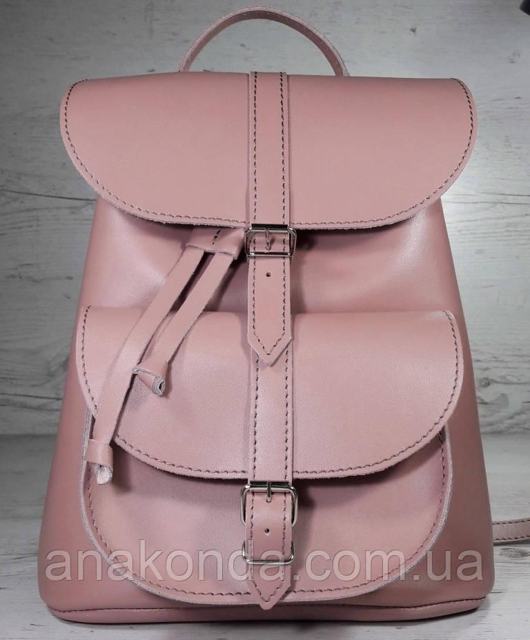 123-2 Натуральная кожа Городской рюкзак розовый Кожаный рюкзак Из натуральной кожи Рюкзак женский пудра рюкзак