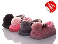 Детские меховые тапочки зимние р(24-25)