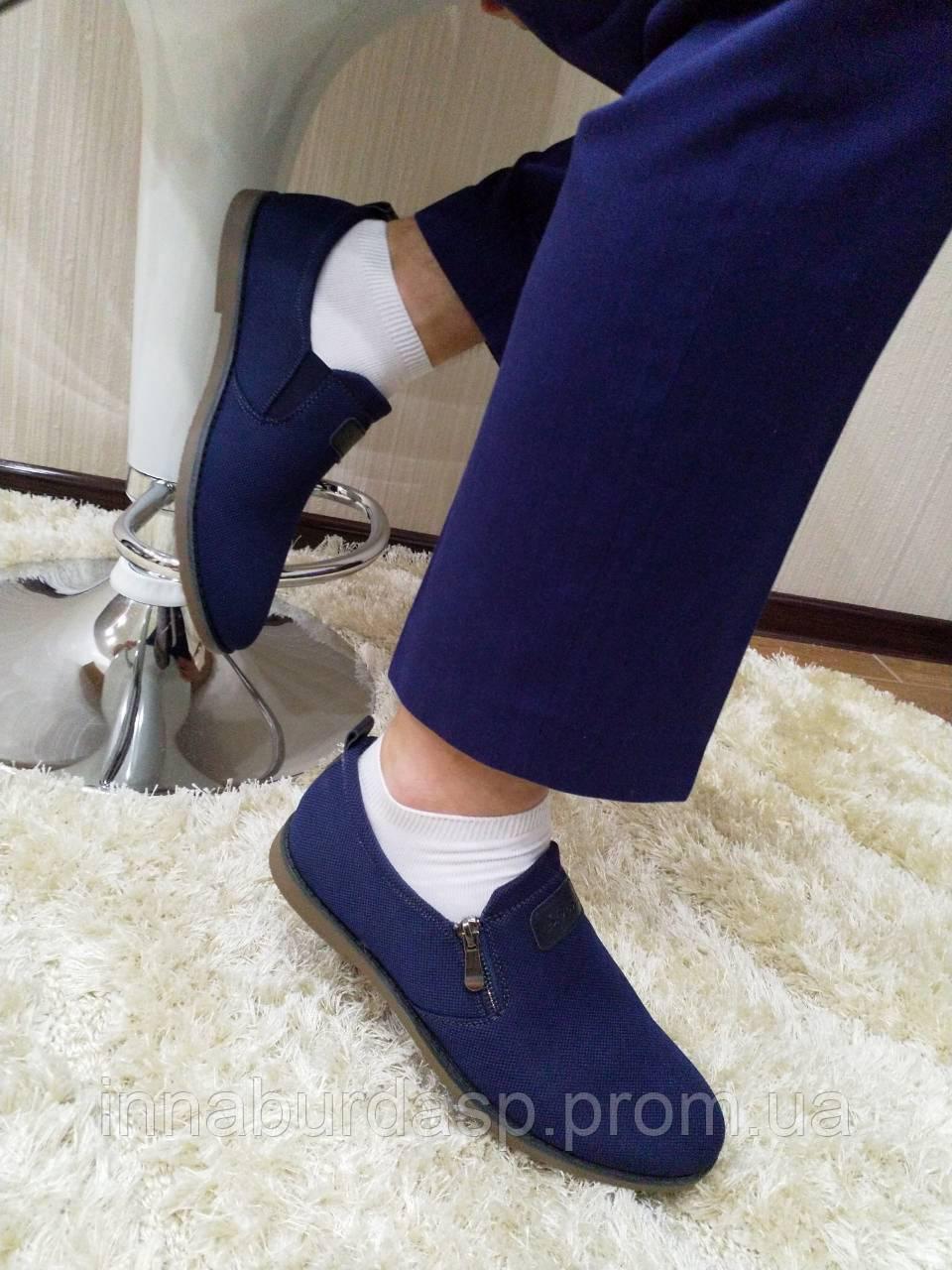 774e919273e Мужские темно-синие туфли на змейке  продажа