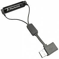 Магнітний зарядний пристрій Mactronic USB з функцією PowerBank, фото 1