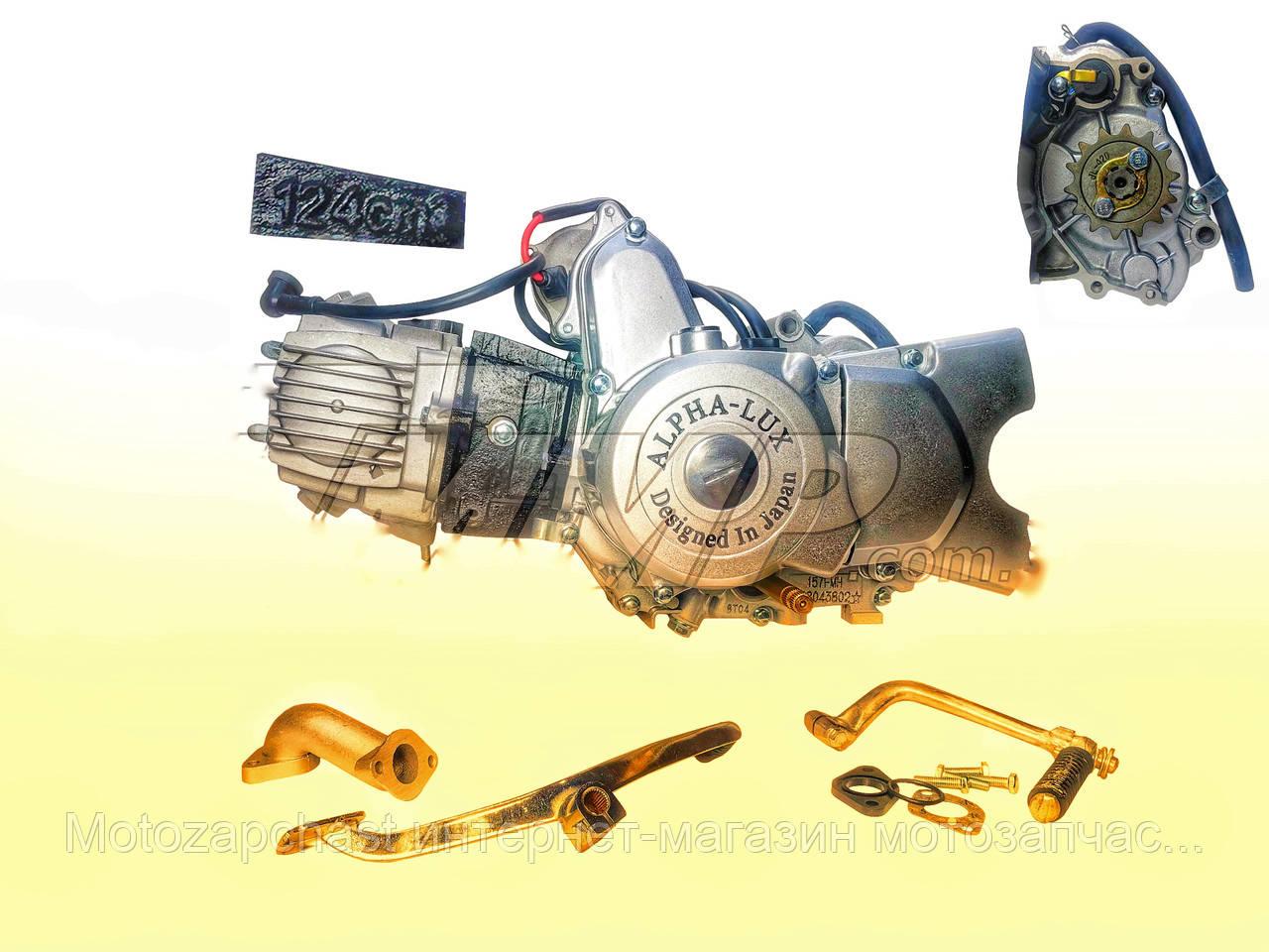 Двигатель Viper Active JH125 см3 автомат AlphaLux